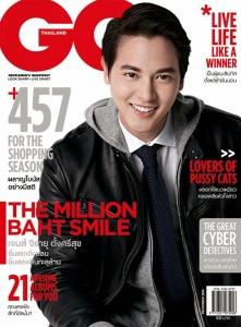 GQ-Thailand-James-Jirayu-December-2014-Cover